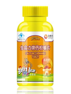 贝蒂熊系列  钙咀嚼片