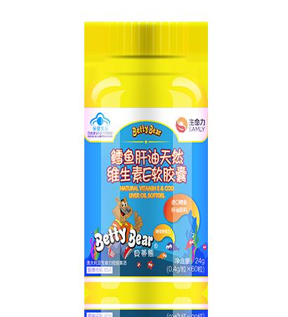 贝蒂熊系列 鳕鱼肝油天然维生素E软胶囊