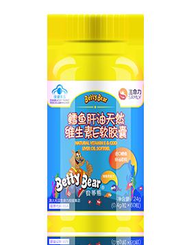 贝蒂熊系列 鳕鱼肝油天然维生