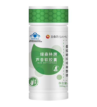 绿森林牌芦荟软胶囊